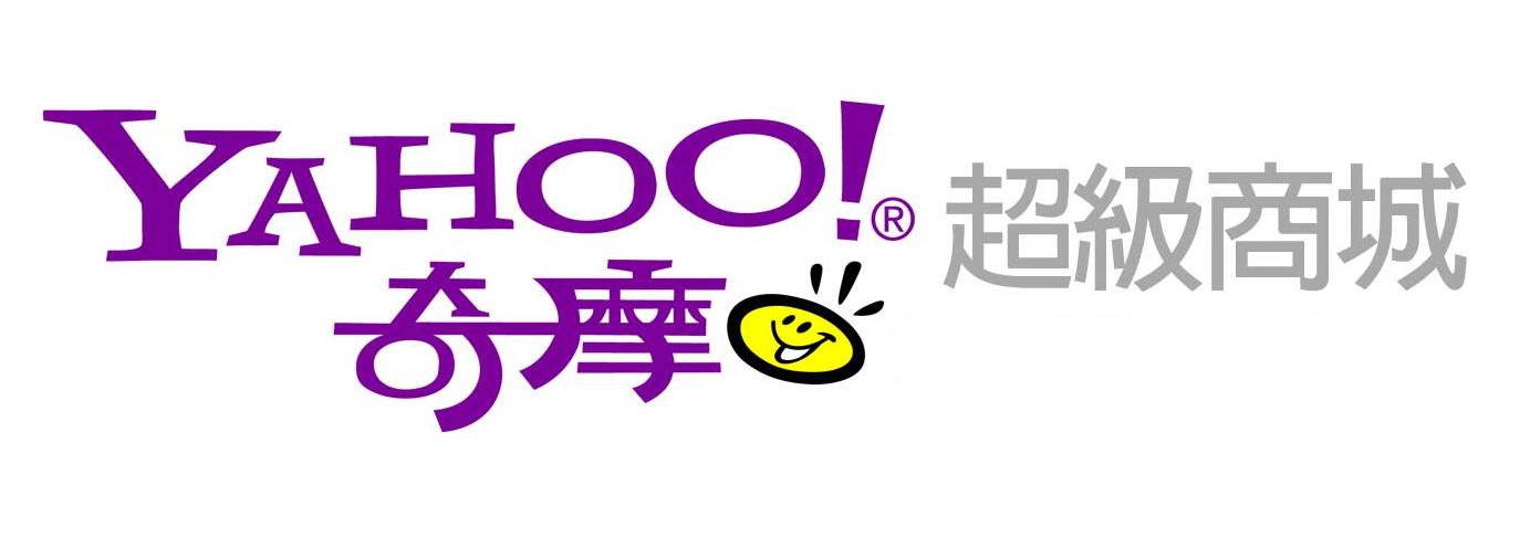 Yahoo 超級商城